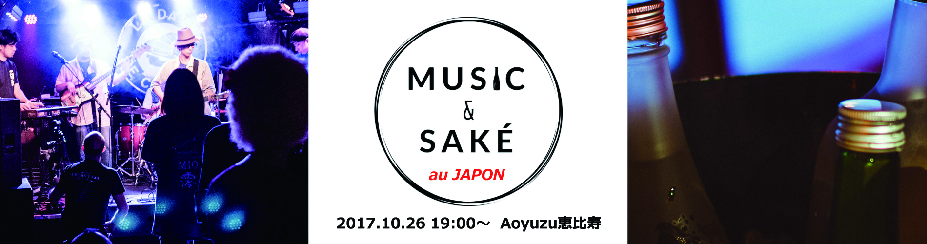 music & sake